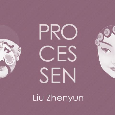 Liu Zhenyun Processen