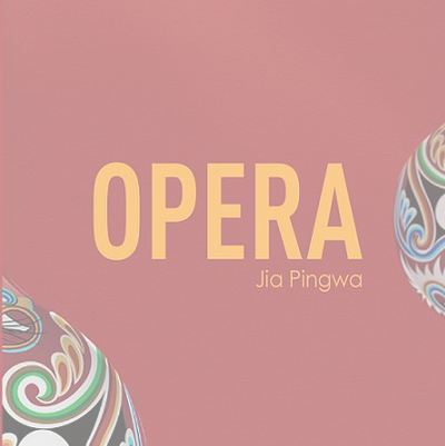 Jia Pingwa – Opera